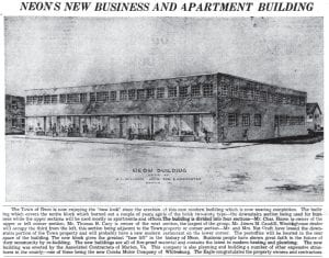 Pictured above is a portion of the front page of the August 5, 1948 edition of The Mountain Eagle, which included a story and photograph of an architect's rendering of a new building that was to open soon in downtown Neon.